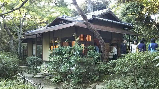 東京都庭園美術館 日本庭園 茶室「光華」