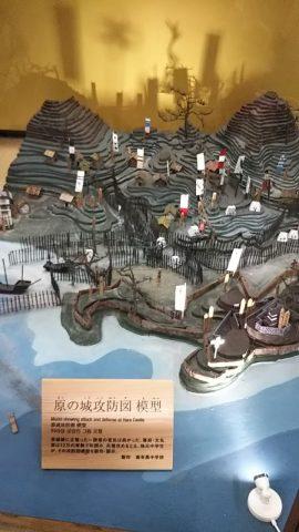 島原城 展示~原の城攻防図 模型